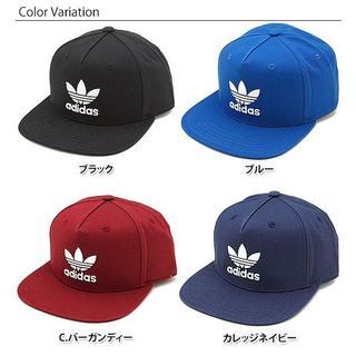 アディダス(adidas)のアディダス オリジナルス  スナップバック  キャップ  三つ葉 刺繍 帽子(キャップ)