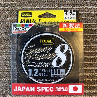 スィン様専用 2個セット デュエル スーパーエックスワイヤー8 (釣り糸/ライン)