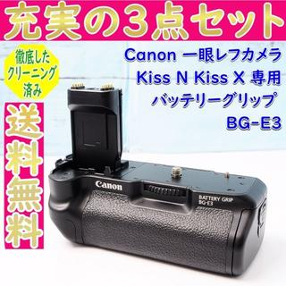 Canon - CANON Kiss N Kiss X 専用✨バッテリーグリップ✨BG-E3