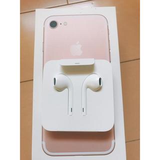 Apple - iPhone7 iPhone8 正規イヤフォン