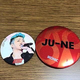 アイコン(iKON)のiKON ランダム 缶バッチ 2セット JU-NE(K-POP/アジア)