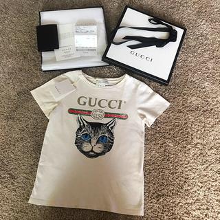 グッチ(Gucci)の新品未使用 タグ付き ♡ Gucci グッチ Tシャツ 半袖 ユニセックス (Tシャツ/カットソー)