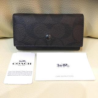 76263b666d67 NaRaYa - 朝日和徳さま専用 NaRaYa キーケースの通販 by happy5's shop ...