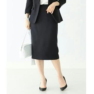 Demi-Luxe BEAMS - 新品 デミルクスビームス タイトスカート