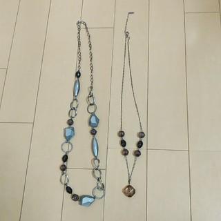 クードシャンス(COUP DE CHANCE)の【クードシャンス】2連ネックレス シルバー&ブラック(ネックレス)