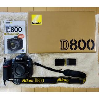 Nikon - D800ボディ【予備バッテリー、マニュアル本のオマケ☆】