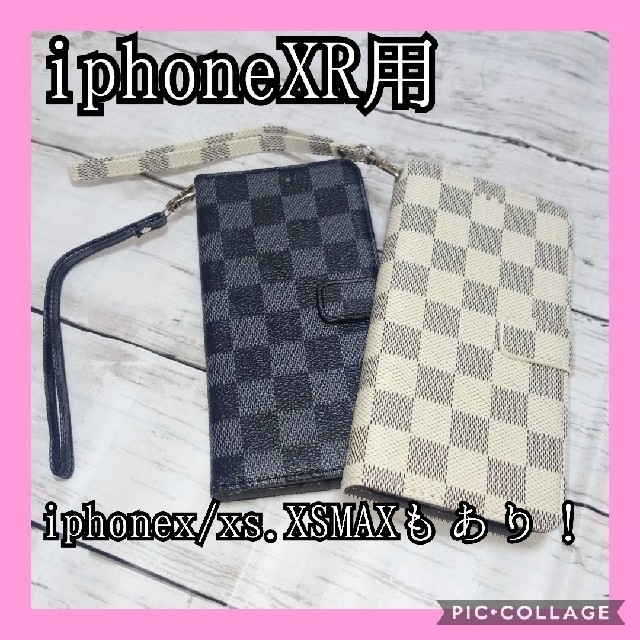 iPhone XRケース 格子柄  チェック柄 手帳型 カードポケット付きの通販 by koaran's shop|ラクマ