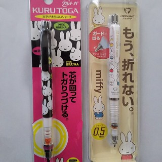 Disney - miffy  ミッフィー シャープペンシル 2本セット