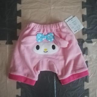 サンリオ(サンリオ)の女の子用マイメロ なりきれちゃうパンツ 70〜80サイズ(パンツ)