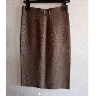 ボッシュ(BOSCH)のボッシュ サマーニット ロング スカート(ロングスカート)