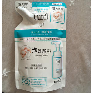 キュレル(Curel)のキュレル 洗顔料 詰め替え(洗顔料)