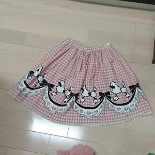 Heart E スカート