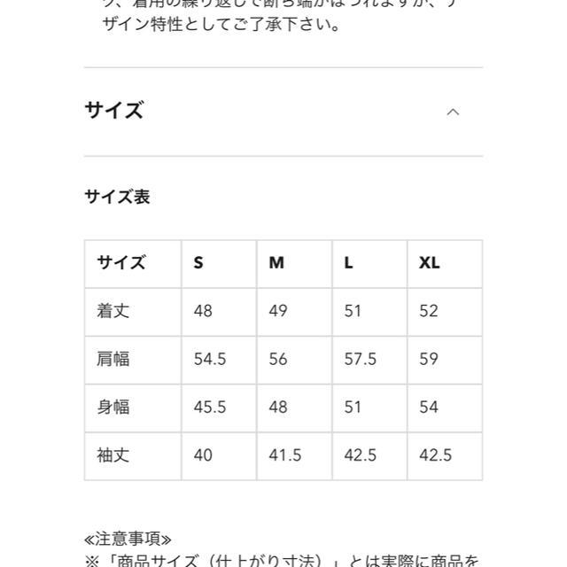 GU(ジーユー)のGU ♡ デニムフリンジプルオーバー レディースのトップス(シャツ/ブラウス(長袖/七分))の商品写真