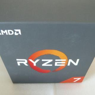 Ryzen 7 2700 BOX AM4 CPU