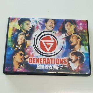 GENERATIONS - GENERATIONS マッドサイクロン2017ツアー