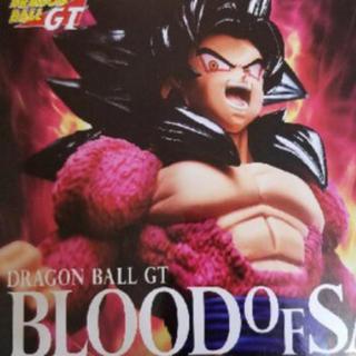 ドラゴンボール(ドラゴンボール)のドラゴンボールGT BLOOD OF SAIYANS-SPECIALⅢ-(フィギュア)