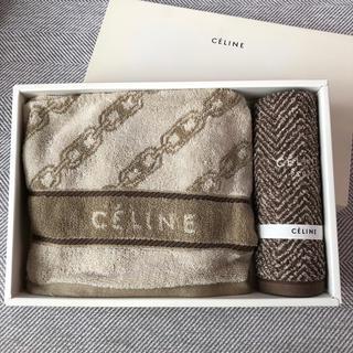 セリーヌ(celine)のセリーヌ 新品未使用 ♡ フェイスタオル ハンドタオル セット♡(タオル/バス用品)