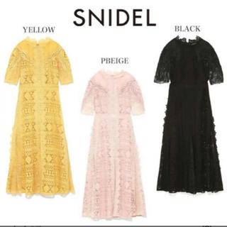 3fa09fc0640a8 スナイデル(snidel) フォーマル ドレスの通販 400点以上
