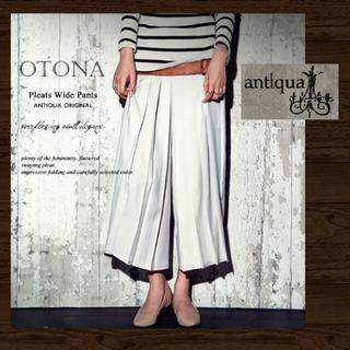 antiqua - 【完売品】antiquaアンティカ  フロントプリーツ ワイドパンツ アイボリー