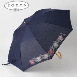 TOCCA - トッカ★日傘
