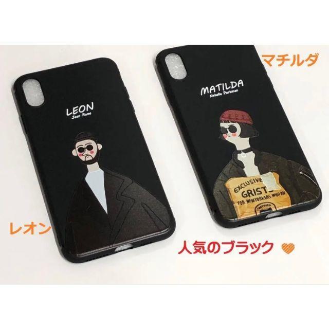 iphone8 ケース クリア かわいい 、 iphone7/8 X  XS XR XSMAX レオン マチルダ ケースの通販 by hide|ラクマ