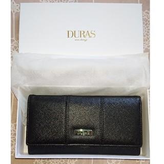 デュラス(DURAS)のDURAS 長財布 黒 ブラック 新品 カード入れ デュラス(財布)