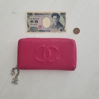 シャネル(CHANEL)の専用ページ(財布)