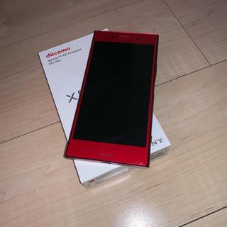 Xperia - SO-04j rosso
