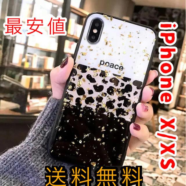 iPhone X/ XSケース ヒョウ柄 大人気‼️ 韓国の通販 by ぴーちゃん's shop|ラクマ
