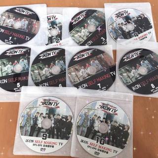 アイコン(iKON)の리호様専用(K-POP/アジア)