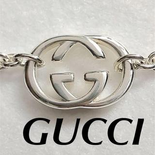 グッチ(Gucci)の美品 GUCCI インターロッキングネックレス(ネックレス)