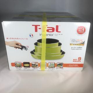 T-fal - 新品未使用 ティファール インジニオ・ネオ キウイ 9点セット