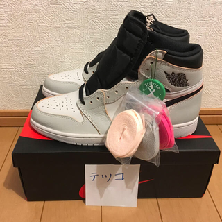 NIKE - NIKE SB AIR JORDAN 1 NYC TO PARIS 27.5
