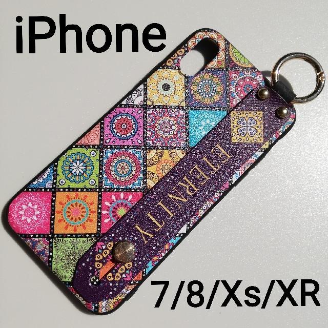 【新品】タイル柄マルチ iPhone スマホケースの通販 by 煮たまご's shop|ラクマ