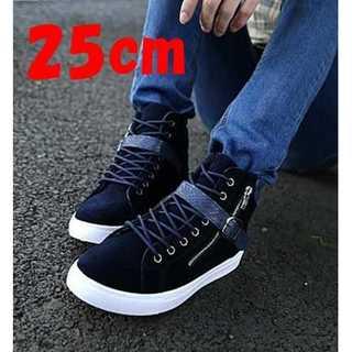 【新品】ハイカットシューズ メンズ スニーカー 紺色 25cm 靴 くつ(スニーカー)