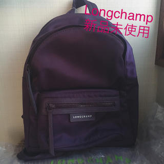 4e51da607de2 ロンシャン(LONGCHAMP)の今日だけ値下げ✧Longchamp 新品未使用 紫 パープル リュック