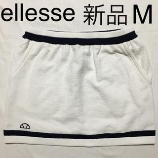 ellesse - エレッセ テニス スカート 練習 試合 シンプル 無地 ベーシック M
