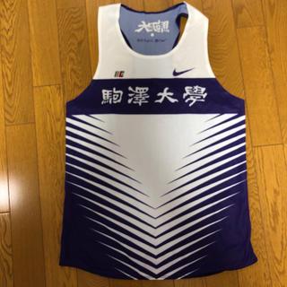 ナイキ(NIKE)の駒澤大学 駅伝部 ユニフォームシャツ(陸上競技)