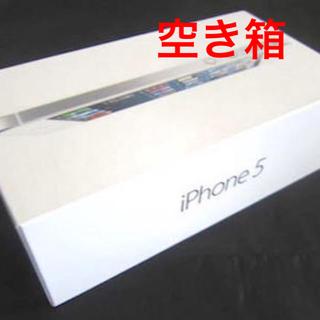 アイフォーン(iPhone)の雑315/iPhone5:空き箱(ホワイト、16GB)、ピン、アップルシール(iPhoneケース)