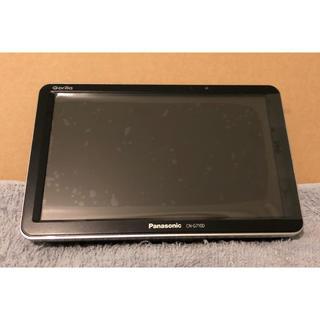 Panasonic - Panasonic  CN-G710D