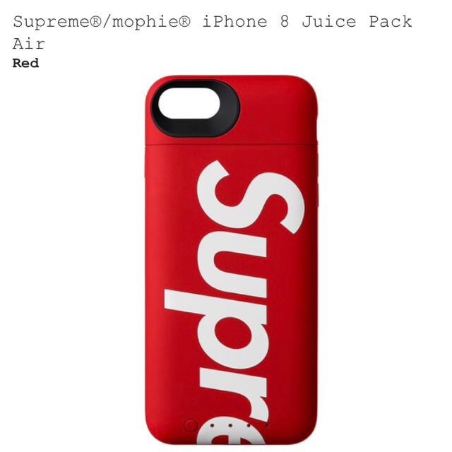 Supreme - Supreme iPhone8.7Juice Pack Air 定価以下 最安値の通販