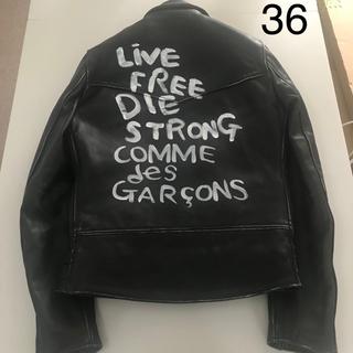 COMME des GARCONS - 36 comme des garcons コムデギャルソンルイスレザー