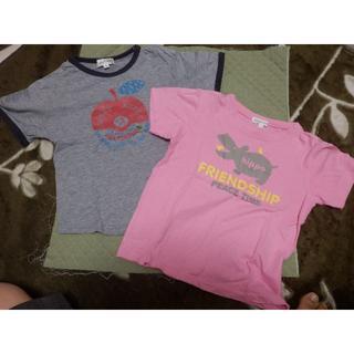 サンカンシオン(3can4on)の110 Tシャツ 2枚組(Tシャツ/カットソー)