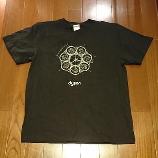 ダイソン(Dyson)の【dyson】Tシャツ 黒(Tシャツ/カットソー(半袖/袖なし))
