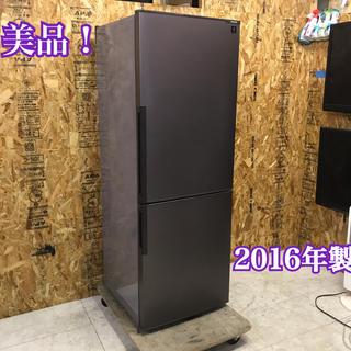 SHARP - 地域限定送料無料!美品!シャープ 冷蔵庫 271L 2016年製