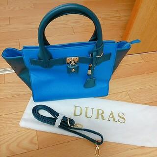 デュラス(DURAS)のハンドバッグ「デュラス」(ハンドバッグ)