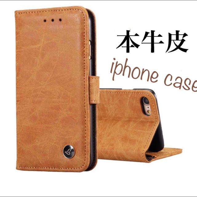 本革 iphoneXR 手帳型スマホケース スタンド機能付の通販 by m.ayano's shop|ラクマ
