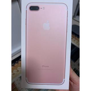 アイフォーン(iPhone)のiPhone7の箱のみ(iPhoneケース)