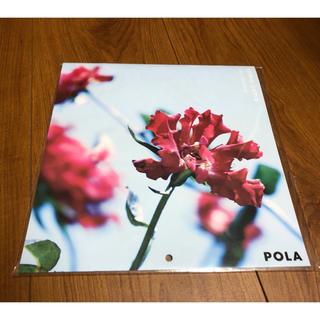 ポーラ(POLA)の☆POLA 2019 カレンダー☆(カレンダー/スケジュール)