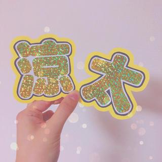 ネームボード 【商品説明必読】(型紙/パターン)